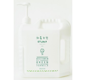 ETL No. 9 (4-L) - Concentrated Veg & Fruit Wash (Green Formula) with Free courier delivery in Singapore